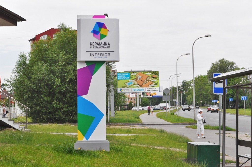 Строительная компания Ижевск стелл арс-графика строительная компания